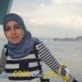 أنا أسية من فلسطين 33 سنة مطلق(ة) و أبحث عن رجال ل الزواج