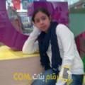 أنا سالي من المغرب 23 سنة عازب(ة) و أبحث عن رجال ل الحب