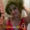أنا ضحى من الكويت 31 سنة مطلق(ة) و أبحث عن رجال ل الزواج