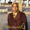 أنا عزيزة من قطر 34 سنة مطلق(ة) و أبحث عن رجال ل الحب