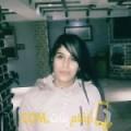 أنا فردوس من اليمن 24 سنة عازب(ة) و أبحث عن رجال ل الحب
