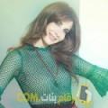 أنا إيناس من الكويت 27 سنة عازب(ة) و أبحث عن رجال ل الزواج