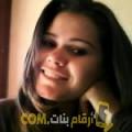 أنا أميمة من مصر 38 سنة مطلق(ة) و أبحث عن رجال ل التعارف