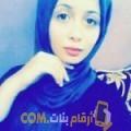 أنا زوبيدة من الجزائر 23 سنة عازب(ة) و أبحث عن رجال ل الصداقة