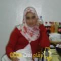 أنا سراح من ليبيا 29 سنة عازب(ة) و أبحث عن رجال ل الدردشة