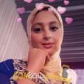 أنا وفية من سوريا 24 سنة عازب(ة) و أبحث عن رجال ل الصداقة