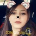 أنا فاتي من قطر 22 سنة عازب(ة) و أبحث عن رجال ل المتعة