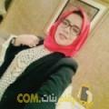 أنا نيمة من البحرين 23 سنة عازب(ة) و أبحث عن رجال ل الدردشة