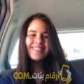 أنا إحسان من الإمارات 23 سنة عازب(ة) و أبحث عن رجال ل الصداقة