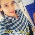 أنا راوية من الجزائر 26 سنة عازب(ة) و أبحث عن رجال ل الصداقة