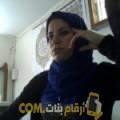 أنا عفيفة من سوريا 32 سنة مطلق(ة) و أبحث عن رجال ل الدردشة