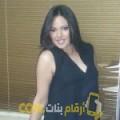 أنا أسيل من مصر 33 سنة مطلق(ة) و أبحث عن رجال ل الحب