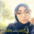 أنا نرجس من الكويت 22 سنة عازب(ة) و أبحث عن رجال ل الصداقة
