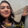 أنا جوهرة من اليمن 25 سنة عازب(ة) و أبحث عن رجال ل الحب