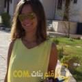 أنا نورة من مصر 36 سنة مطلق(ة) و أبحث عن رجال ل التعارف
