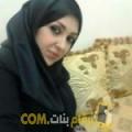 أنا كوثر من لبنان 28 سنة عازب(ة) و أبحث عن رجال ل الحب
