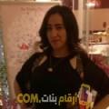 أنا جهاد من عمان 26 سنة عازب(ة) و أبحث عن رجال ل الزواج