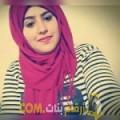 أنا عفاف من المغرب 28 سنة عازب(ة) و أبحث عن رجال ل التعارف