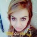 أنا زهور من مصر 28 سنة عازب(ة) و أبحث عن رجال ل التعارف