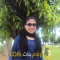 أنا فوزية من ليبيا 28 سنة عازب(ة) و أبحث عن رجال ل الصداقة