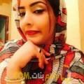 أنا حالة من اليمن 26 سنة عازب(ة) و أبحث عن رجال ل الحب