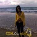 أنا جواهر من مصر 36 سنة مطلق(ة) و أبحث عن رجال ل المتعة