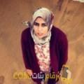 أنا مونية من الأردن 25 سنة عازب(ة) و أبحث عن رجال ل الدردشة