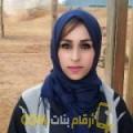 أنا حبيبة من ليبيا 28 سنة عازب(ة) و أبحث عن رجال ل الزواج