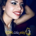أنا ميرة من قطر 21 سنة عازب(ة) و أبحث عن رجال ل الصداقة