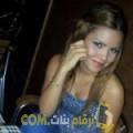 أنا مجدولين من عمان 27 سنة عازب(ة) و أبحث عن رجال ل الحب