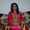 أنا شيماء من الكويت 41 سنة مطلق(ة) و أبحث عن رجال ل الحب