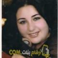 أنا سارة من العراق 34 سنة مطلق(ة) و أبحث عن رجال ل الصداقة