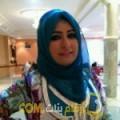 أنا سراح من اليمن 26 سنة عازب(ة) و أبحث عن رجال ل الحب