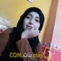 أنا رزان من الكويت 20 سنة عازب(ة) و أبحث عن رجال ل الصداقة