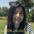 أنا سعيدة من البحرين 27 سنة عازب(ة) و أبحث عن رجال ل الحب