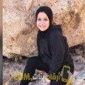 أنا فاطمة الزهراء من المغرب 22 سنة عازب(ة) و أبحث عن رجال ل الحب