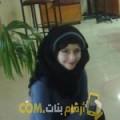 أنا شادة من ليبيا 28 سنة عازب(ة) و أبحث عن رجال ل الصداقة