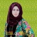 أنا شيرين من قطر 23 سنة عازب(ة) و أبحث عن رجال ل الزواج