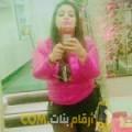 أنا ياسمينة من البحرين 28 سنة عازب(ة) و أبحث عن رجال ل الصداقة