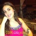 أنا أميرة من لبنان 21 سنة عازب(ة) و أبحث عن رجال ل التعارف