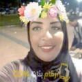 أنا يسرى من عمان 26 سنة عازب(ة) و أبحث عن رجال ل الصداقة