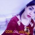 أنا إيمة من الكويت 26 سنة عازب(ة) و أبحث عن رجال ل التعارف