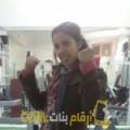 أنا خلود من قطر 27 سنة عازب(ة) و أبحث عن رجال ل الزواج