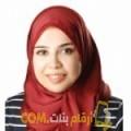 أنا نهيلة من الكويت 30 سنة عازب(ة) و أبحث عن رجال ل التعارف