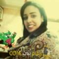 أنا هيام من ليبيا 26 سنة عازب(ة) و أبحث عن رجال ل الزواج