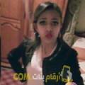 أنا ميرة من عمان 19 سنة عازب(ة) و أبحث عن رجال ل التعارف