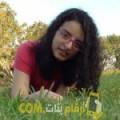 أنا فردوس من مصر 20 سنة عازب(ة) و أبحث عن رجال ل المتعة