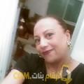 أنا نور من ليبيا 46 سنة مطلق(ة) و أبحث عن رجال ل الصداقة