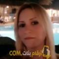 أنا شامة من مصر 35 سنة مطلق(ة) و أبحث عن رجال ل الزواج