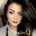 أنا حلى من قطر 25 سنة عازب(ة) و أبحث عن رجال ل الحب
